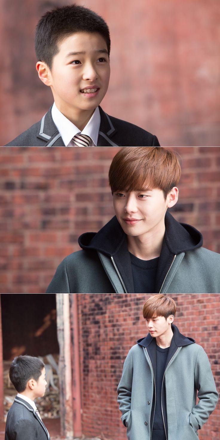 Still cut Pinocchio | Nam DaReum | Lee Jong Suk