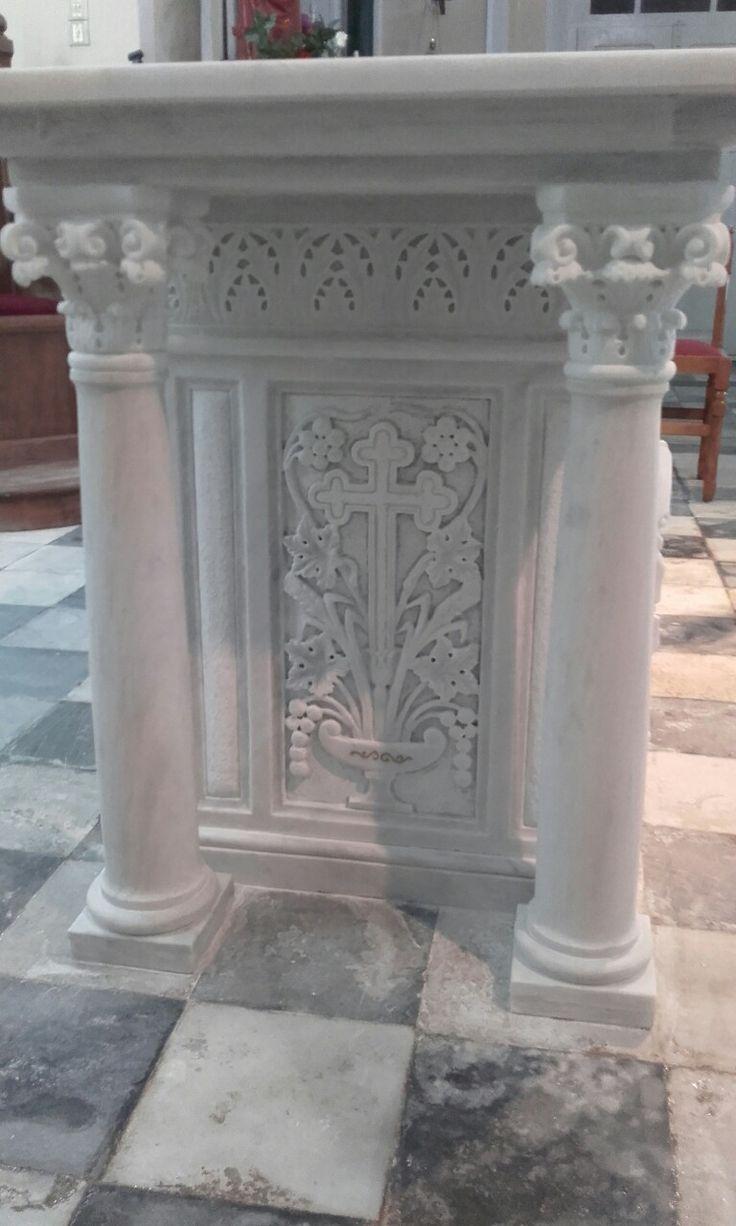 Marble altar handmade by Iosif Armaos Αγία Τράπεζα από  τον Ιωσήφ Αρμάο
