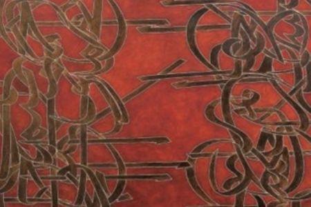 PressTV - Sotheby's to auction Iranian artworks