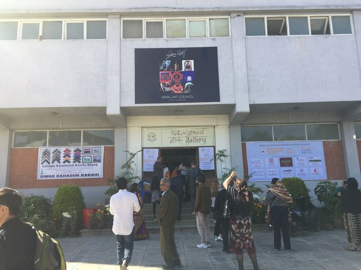Art Council of Nepal