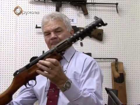 Стэн и другие пистолеты пулеметы 2 часть
