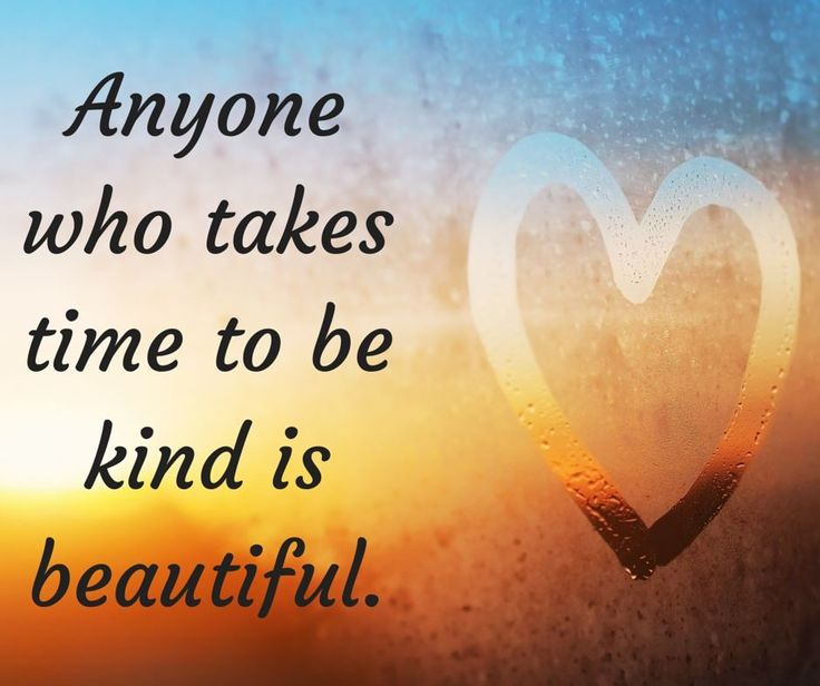 311471fbdd43222c74172c7a638dd551--love-one-another-good-morning-quotes.jpg