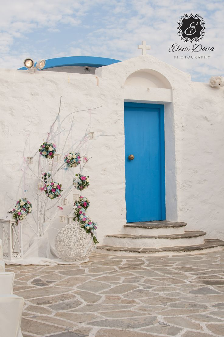 Lovely wedding venue located in Athens, Greece. http://www.weddingingreece.com
