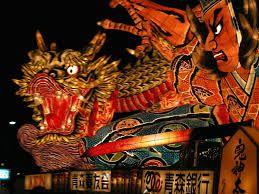 「ねぶた祭」の画像検索結果