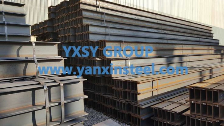 This is our #h beam #steel, more details please view