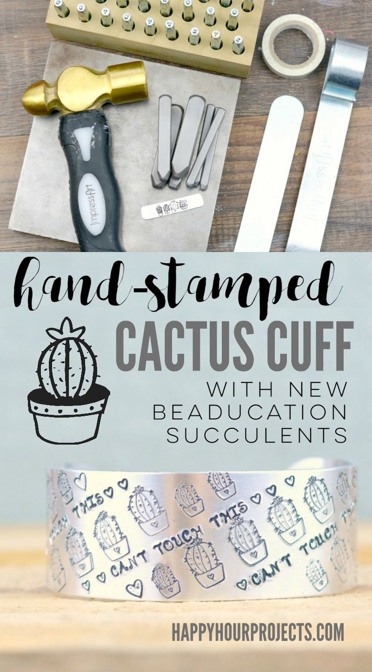 Little Alchemy How To Make Metal - Learning how to make hand stamped jewelry check out this trendy cactus cuff bracelet using new succulent metal stamps