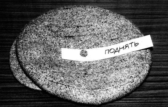 КЕПКА, акционный объект Андрея Монастырского