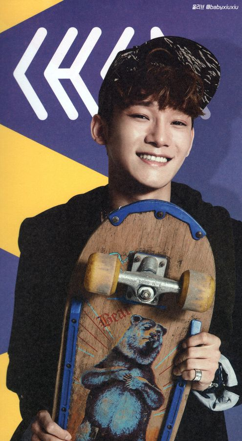 HQ [scans] EXO's 2014 Season's Greetings official calendar & scheduler - chen.jpg - Minus