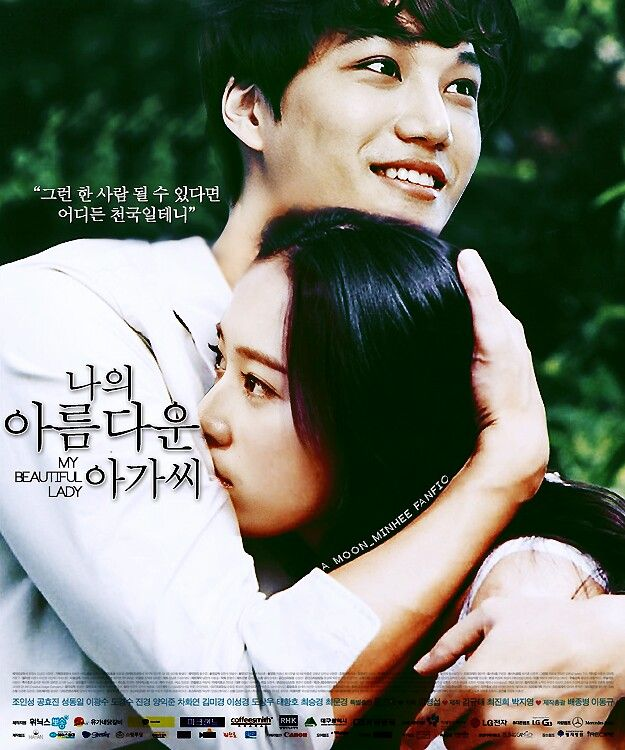 Kaistal fanfiction by moon_minhee. kai and krystal cr: moon_minhee #kaistal #kai #krystal #exo #fx