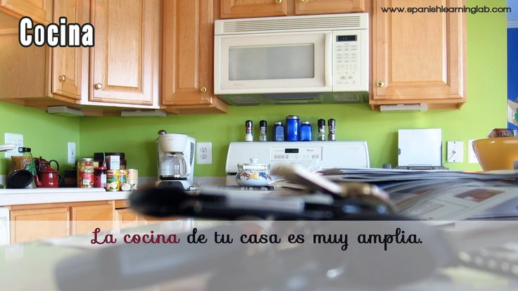 17 best images about the house in spanish la casa on - Cocinas singular kitchen ...