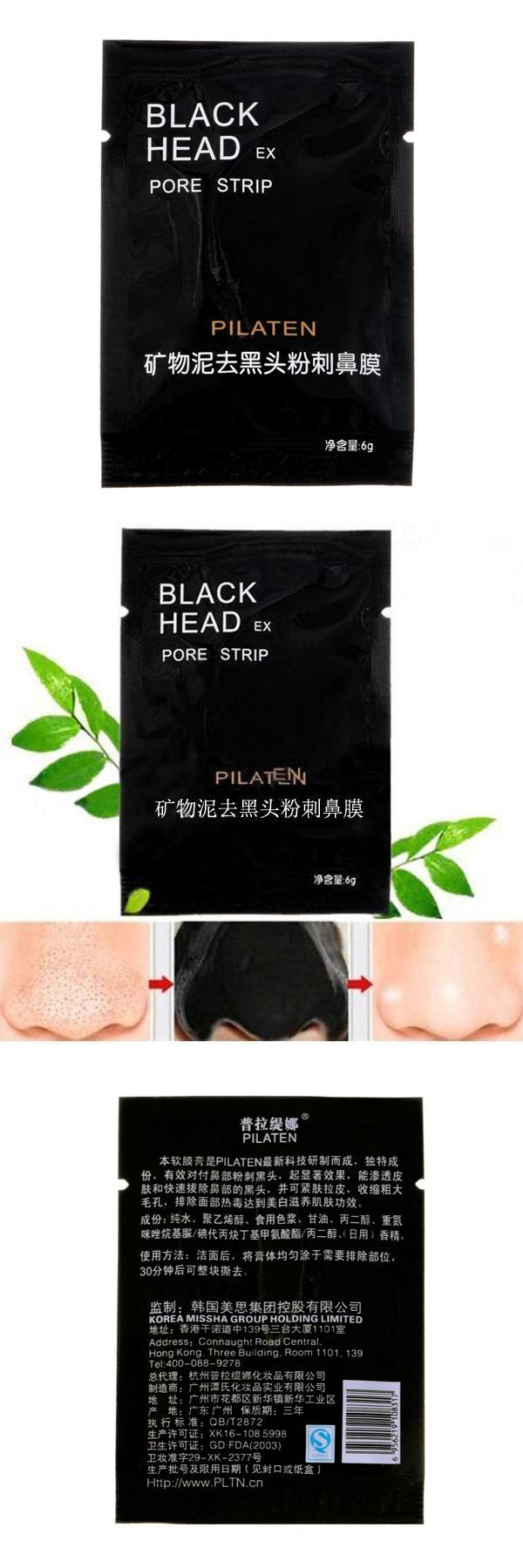 [Visit to Buy] Blackhead Remover Mask Black Mud Deep Cleansing Purifying Peel Acne Active Carbon Facial Nose Pore Cleanser Face Skin Care #Advertisement