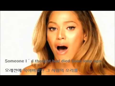 Beyonce - Listen (한글 해석자막)