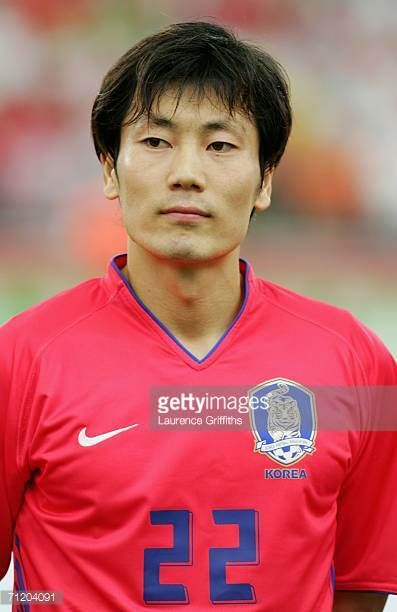 ChongGug Song of South Korea lines up prior to the FIFA World Cup Germany 2006 Group G match between South Korea and Togo at the Stadium Frankfurt on...