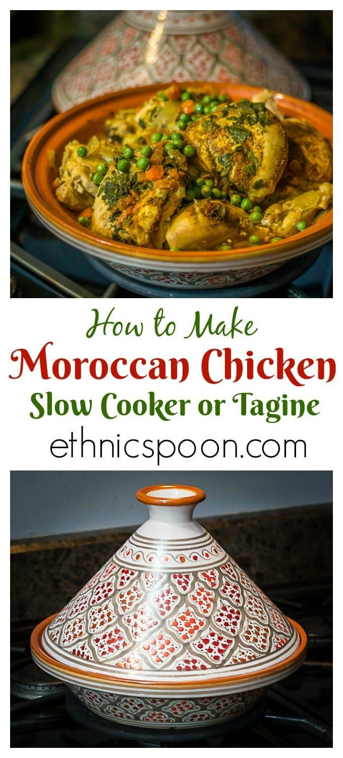 A super easy dish to make with exotic flavors. Moroccan Chicken Tagine recipe: 5 star easy North African dish cooked in a clay vessel or slow cooker. A nice ethnic alternative to chicken stew.  | ethnicspoon.com