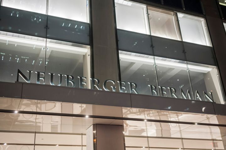 Neuberger Berman Fullerton Get First Foreign Permits To Give