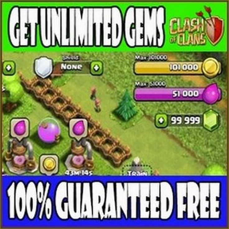 Want Free Gems Gold and Elixir to your Clash Clans account