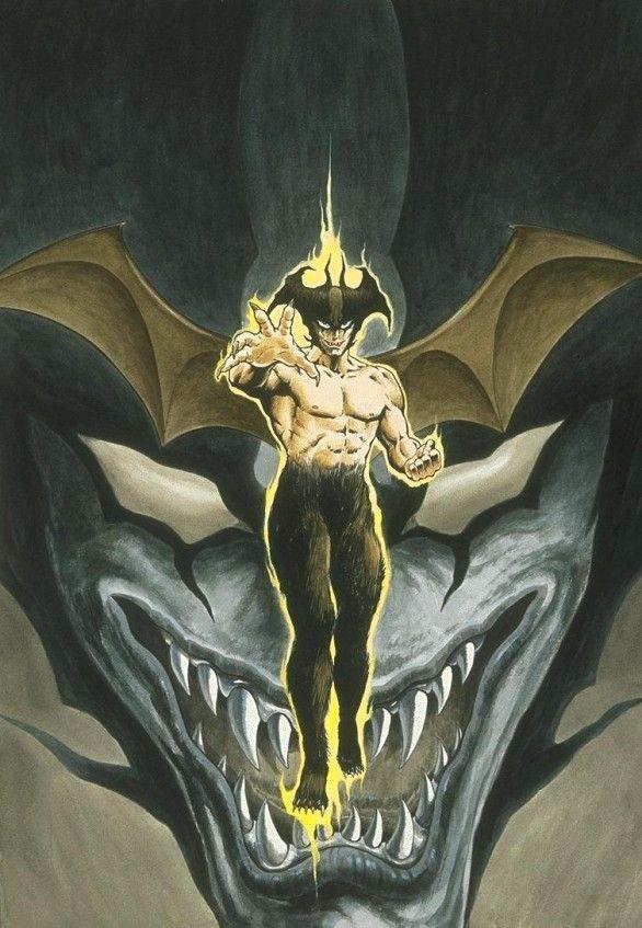 Devilman - Go Nagai