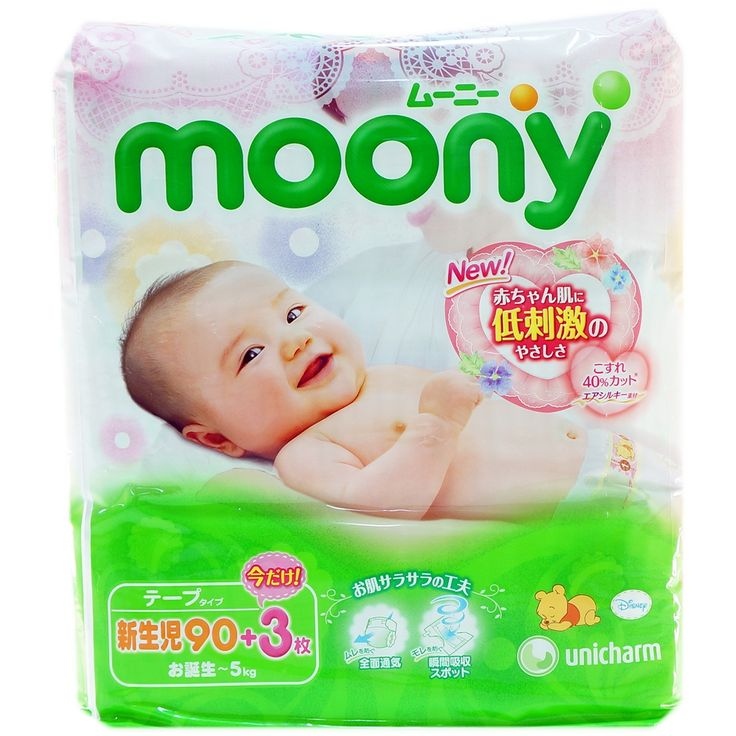 Protect your baby's sensitive skin from irritation and rashes with our moony nappies. Get it @ http://bit.ly/1SfvkYB
