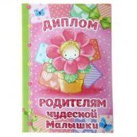 Подарок на рождение ребенка, купить подарок на выписку из роддома. #фотосессиявожидании #29недель #беременяш  #8месяцев #фотосессиябеременности #шарынаденьрождения #mommytobe #10недель