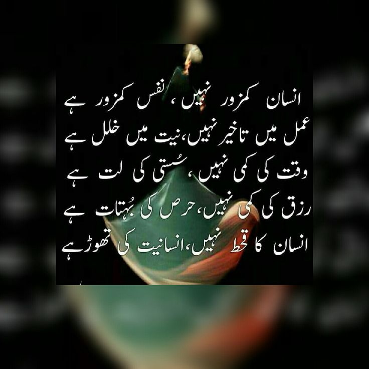 Amazing #islam #muslim #Allah #Quran #ProphetMuhammadpbuh ...  |Amazing Islamic Quotes