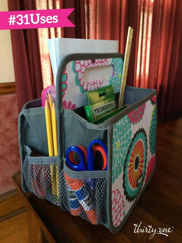 Thirty one teacher gift! Double duty caddy Shop now. www.mythirtyone.com/teresaschicbags