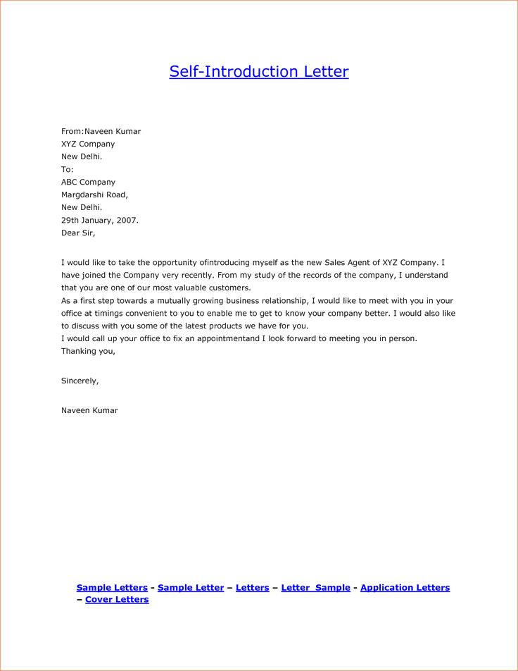 introduction letter for cleaning company cover templates sample - ngo bylaws template