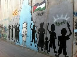 Image result for palestine wall art & The 32 best Palestine wall art images on Pinterest | Palestine ...