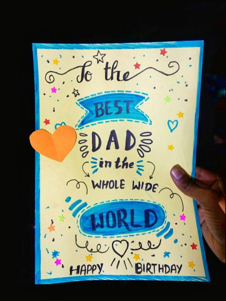 birthday card for dad (papa) handmade Dad birthday