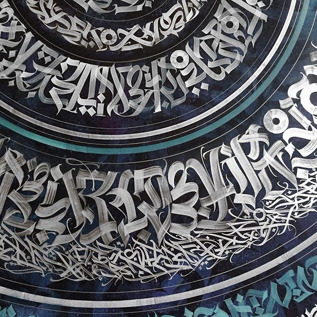 What inspires you? Pokras Lampas Calligraphy. Каллиграфия. Покрас Лампас