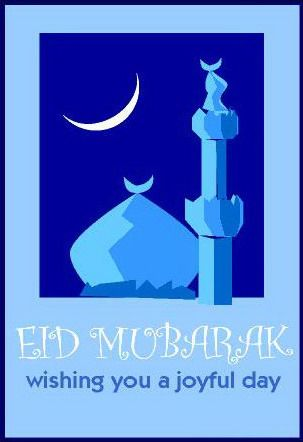 Simple Eod Eid Al-Fitr Greeting - 311b60c1523a1f432d55aeee01a2f431--eid-cards  Snapshot_183327 .jpg
