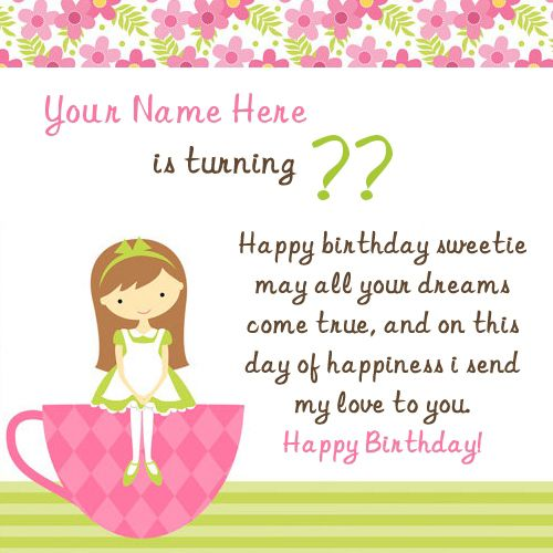 13th Birthday Quotes For My Daughter: Best 25+ Birthday Wishes For