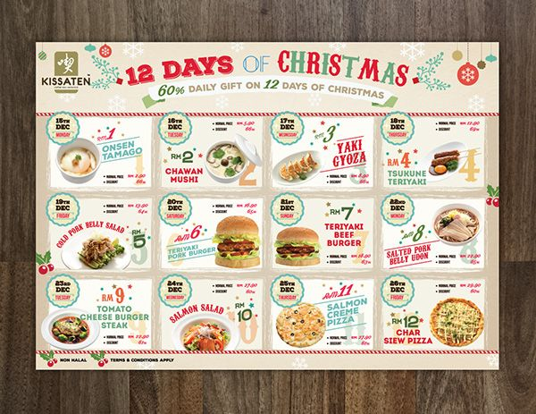 Kissaten 12 Days of Christmas Menu