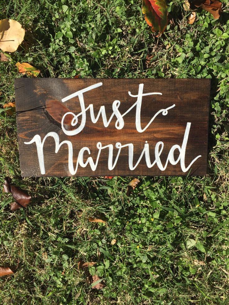 Just Married sign, wedding decorations, rustic wedding, boho wedding, wedding signage, rustic wedding decor, stained wedding sign by TheVintageMintTX on Etsy https://www.etsy.com/listing/260107582/just-married-sign-wedding-decorations