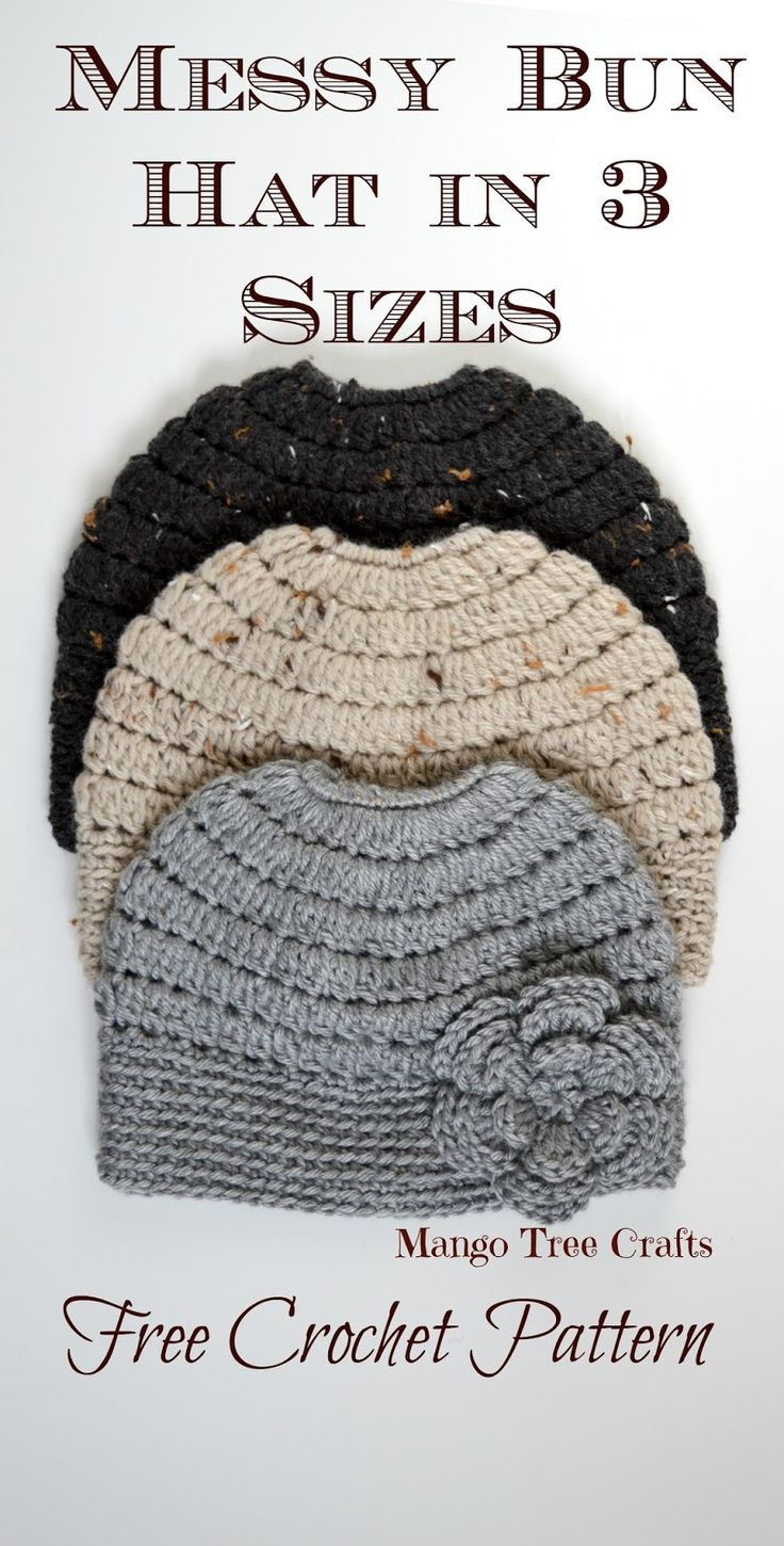 Messy Bun Crochet Hat Pattern 3 sizes from Child to Adult. Follow @Tonisha for more