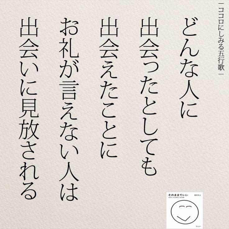 出会いがない人の特徴とは|女性のホンネ川柳 オフィシャルブログ「キミのままでいい」Powered by Ameba