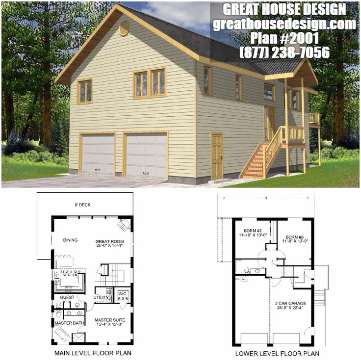 Plan W2225sl One Story Garage Apartment: 119 Best Insulated Concrete Form Homes By Great House