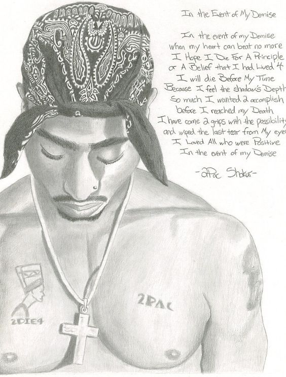 tupac shakur and 2morrow The poetry of tupac shakur celebrating the birthday and literary legacy of tupac shakur,  but 2morrow i c change a chance 2 build a new.