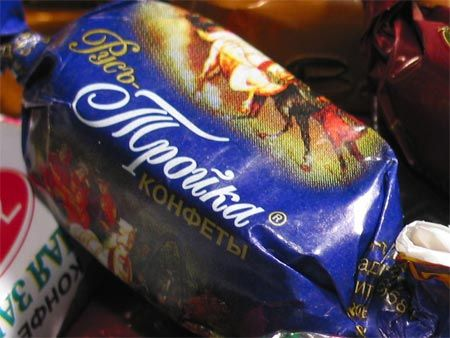 Russian Candy | Russian Candy | Flickr - Photo Sharing!