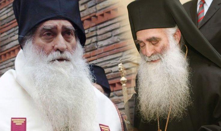 Μητρ. Σιατίστης: Όποιος κάνει πολιτικό γάμο δεν μπορεί να κοινωνεί ούτε να γίνει ανάδοχος - http://www.vimaorthodoxias.gr/mitropoleis/μητρ-σιατίστης-όποιος-κάνει-πολιτικό/
