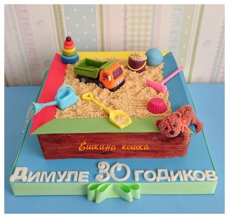 Торт на 30 лет от пользователя «bergamota» на Babyblog.ru