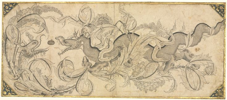 A Dragon, Lion, and Phoenix amid Foliage. mid 1500s,attributed to Sahkulu (Turkish). In this masterful drawing, a fierce undulating dragon entangled in swirling foliage is under attack from a lion above while assaulting a phoenix whose body dissolves into floral and foliate forms. The lion's body undergoes a comparable zoomorphic transformation. This drawing represents the finest of the saz style, admired for elaborately curving flora and foliation that flourished in the mid 1500s.