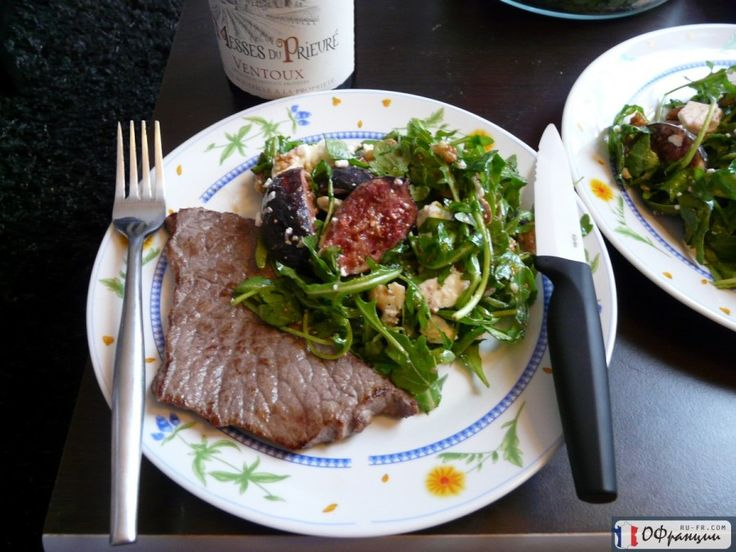 "Салат из рукколы, инжира, грецких орехов и козьего сыра ""Фета"" - Франция от А до Я"
