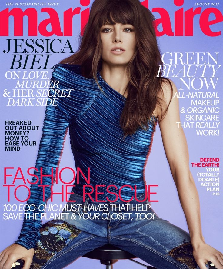 Jessica Biel on Marie Claire August 2017 Cover