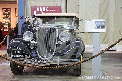 Exhibit at the exhibition of equipment `Lenrezerv`. Saint-Petersburg, Russia