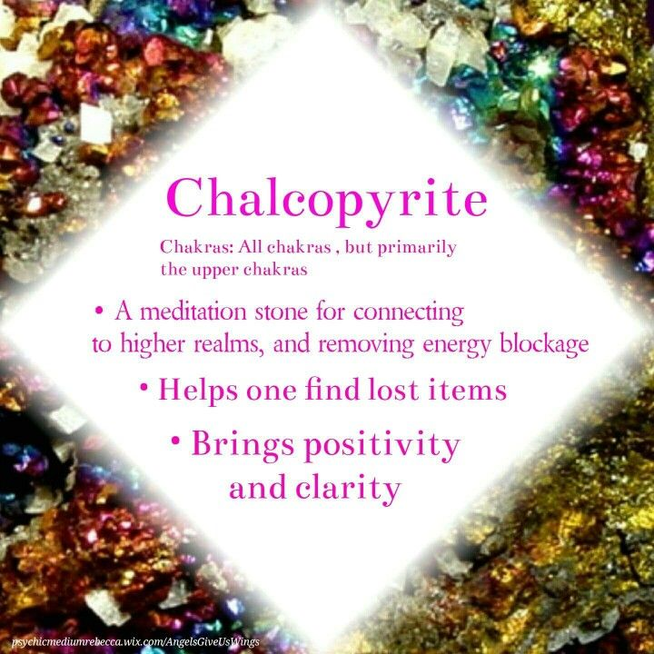 Chalcopyrite crystal meaning