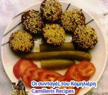 Αραβική Κουζίνα Ορεκτικά – Σαλάτες
