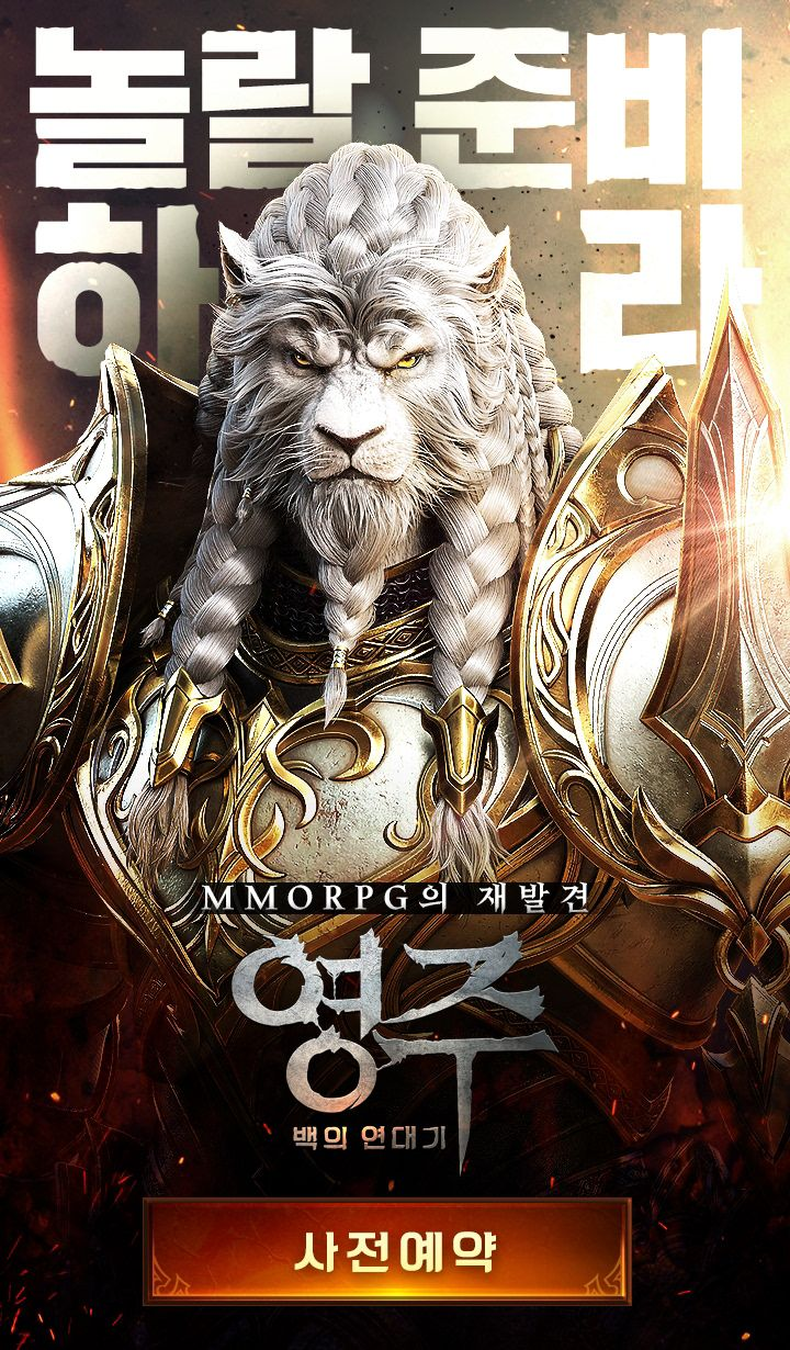 Pin by Hank Tsai on MMORPG in 2020 Gaming banner, Mmorpg