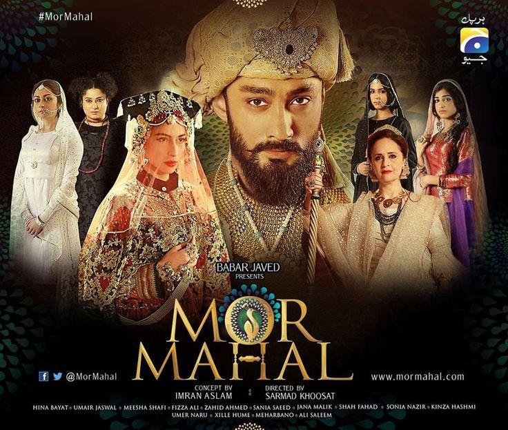 Mor Mahal - Pakistani Best TV Dramas