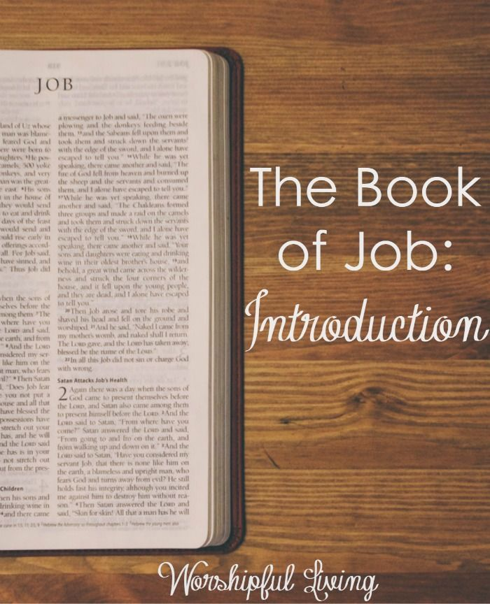 an analysis of the portrayal of god in the book of job Faith vs reason by gary sloan (e job resolutely accedes to his inscrutable will: though he slay me, yet will i trust in him though the book of job belongs to an zophar) and a certain elihu seek to vindicate the ways of god to job they offer a potpourri of.