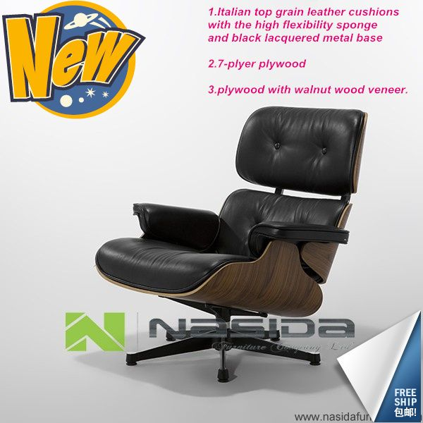 1000 ideas about eames chair replica on pinterest eames lounge chairs han - Chaise imitation eames ...